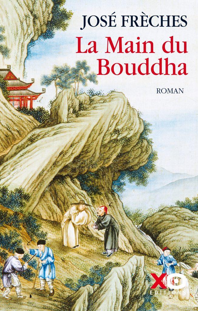 La Main du Bouddha